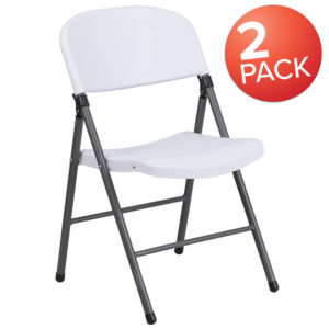 Wholesale 2 Pk. HERCULES Series 330 lb. Capacity Granite White Plastic Folding Chair with Charcoal Frame