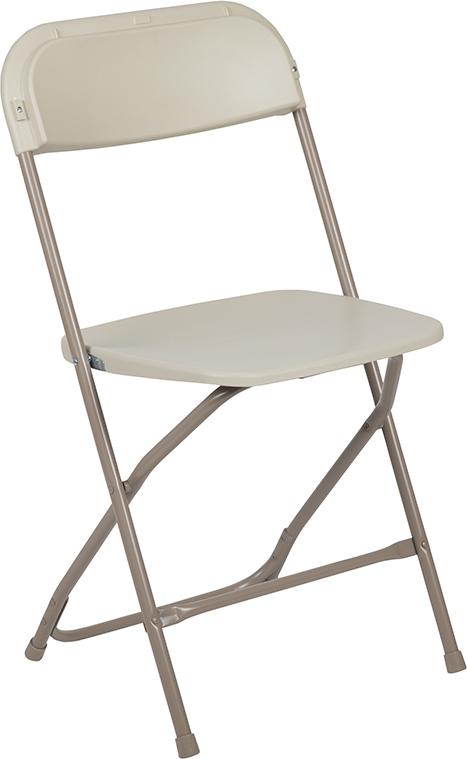 Wholesale HERCULES Series 650 lb. Capacity Premium Beige Plastic Folding Chair
